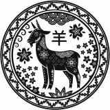 Chinese horoscoop voor sterrenbeeld Geit